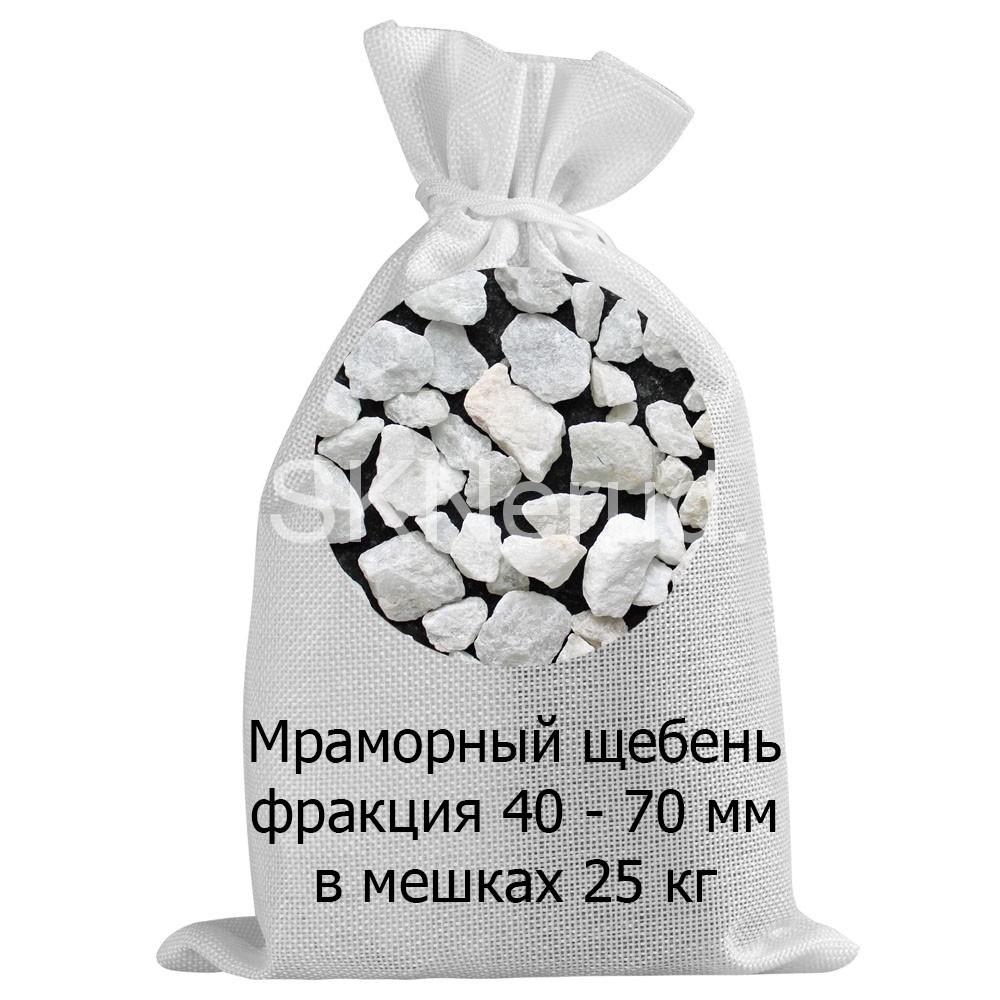 Мраморный щебень 40-70 мм