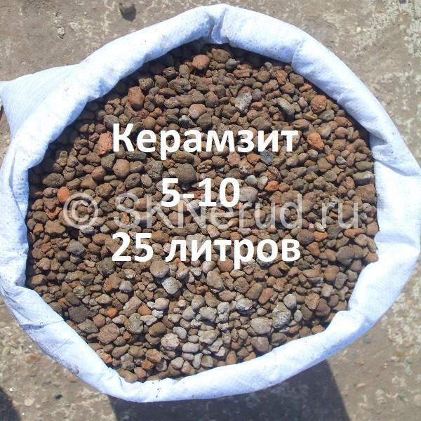 Керамзит 5-10 в мешках 25 л