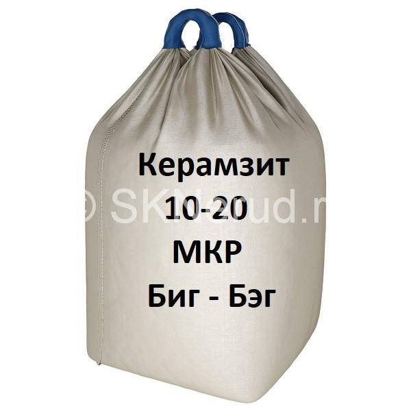 Керамзит 10-20 в мкр (биг бег)