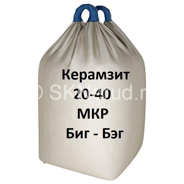 Керамзит в биг-бегах 20-40 мм
