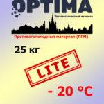 Противогололедный материал Optima Lite 25 кг (ПГМ, до — 20 °С)