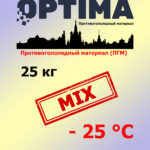 Противогололедный материал Optima Mix 25 кг (ПГМ, до — 25 °С)