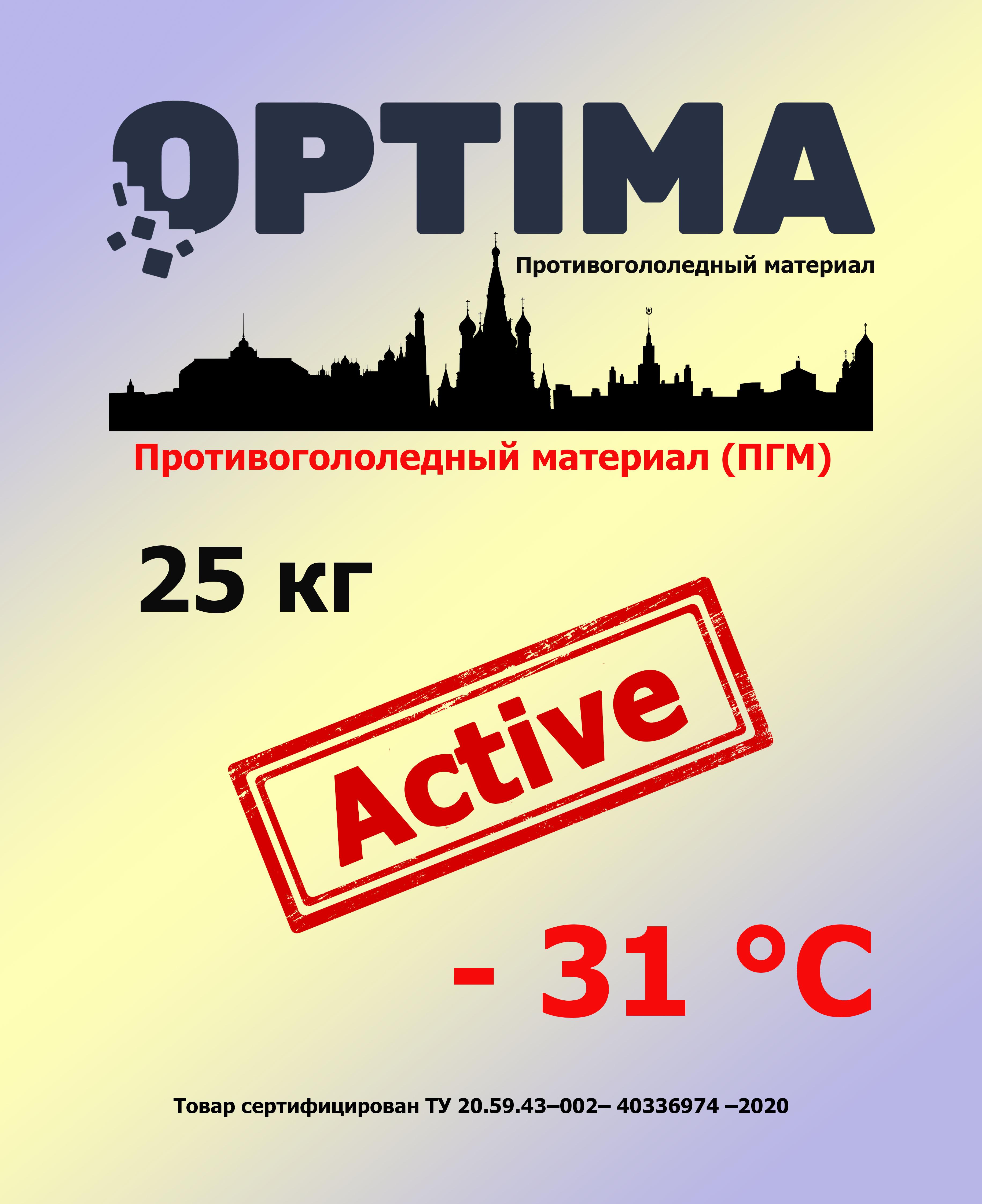 Противогололедный материал Optima Active (ПГМ, до — 31 С)