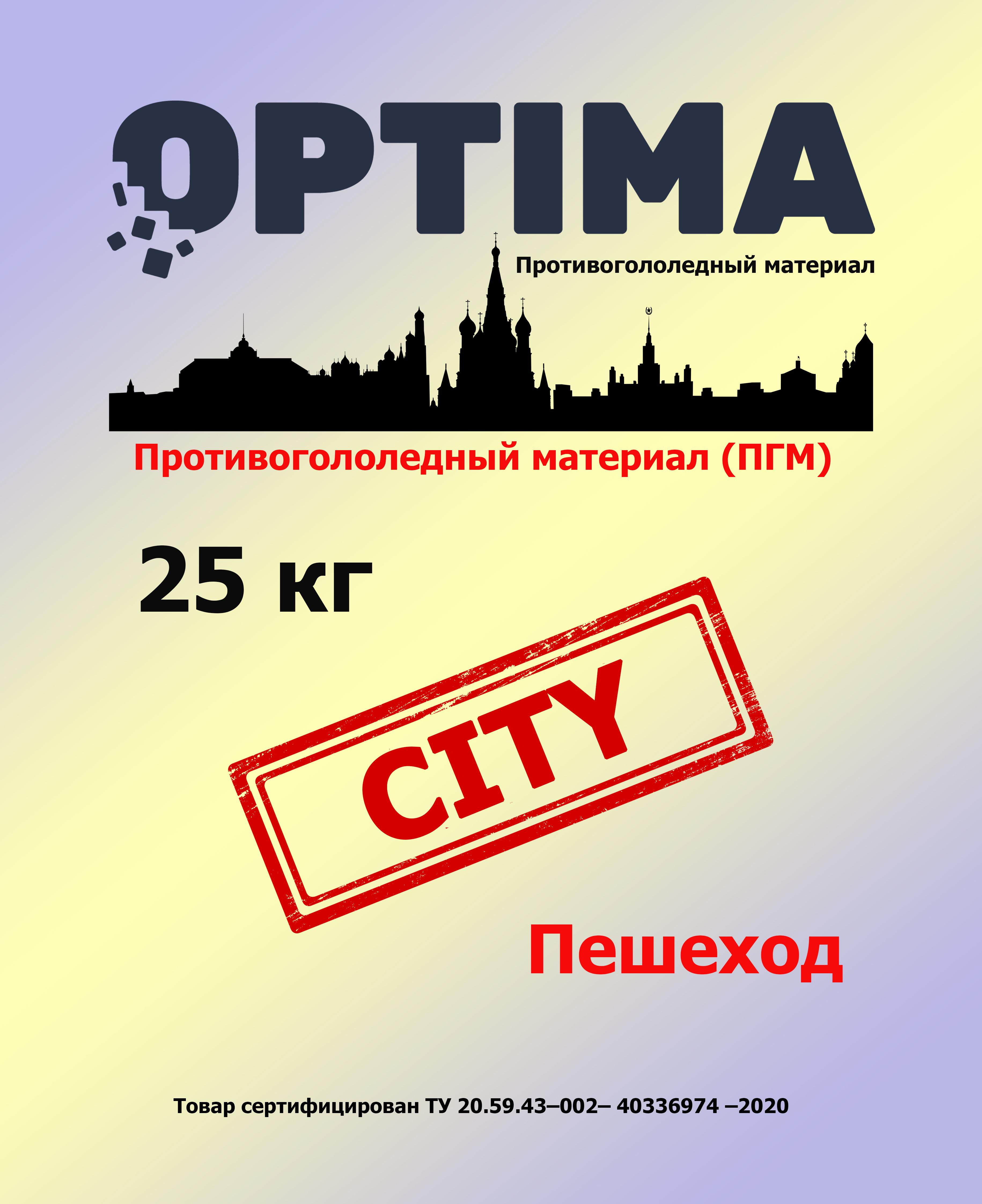 Противогололедный реагент 25 кг (ПГМ, ПЕШЕХОДНЫЙ)