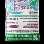 DMS-SW MAGNESIUM TYPE (ДМС Антилед МАГНЕЗИУМ ТАЙП Бишофит)