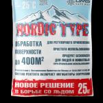 DMS-SW NORDIC TYPE (ДМС Антилед НОРДИК ТАЙП)