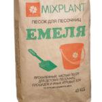 Песок для песочниц «Емеля» 40 кг