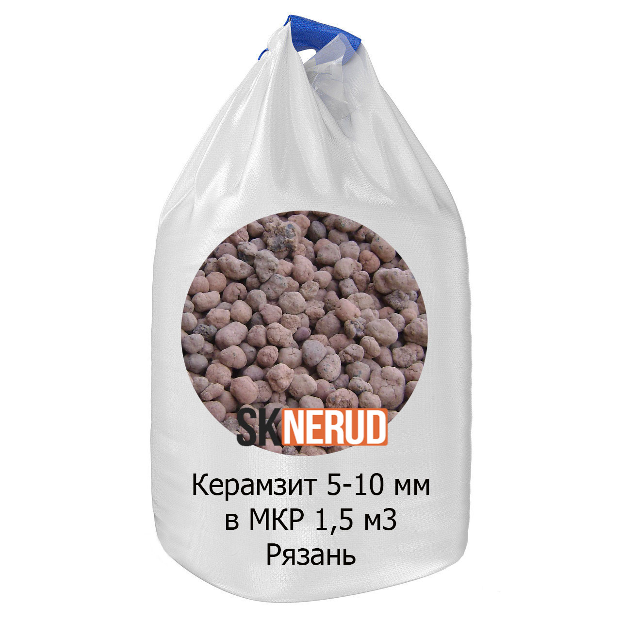 Керамзит 5-10 в биг-бег 1,5 м3 (Рязань)