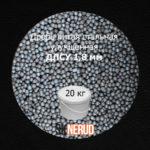 Дробь стальная литая улучшенная ДСЛУ 1,8 мм 20 кг