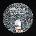 Дробь стальная колотая улучшенная ДСКУ 1,8 мм 1000 кг