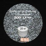 Дробь стальная колотая улучшенная ДСКУ 1,4 мм 20 кг