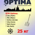ПГМ Оптима ЛАЙТ (Optima Lite) до -21°C